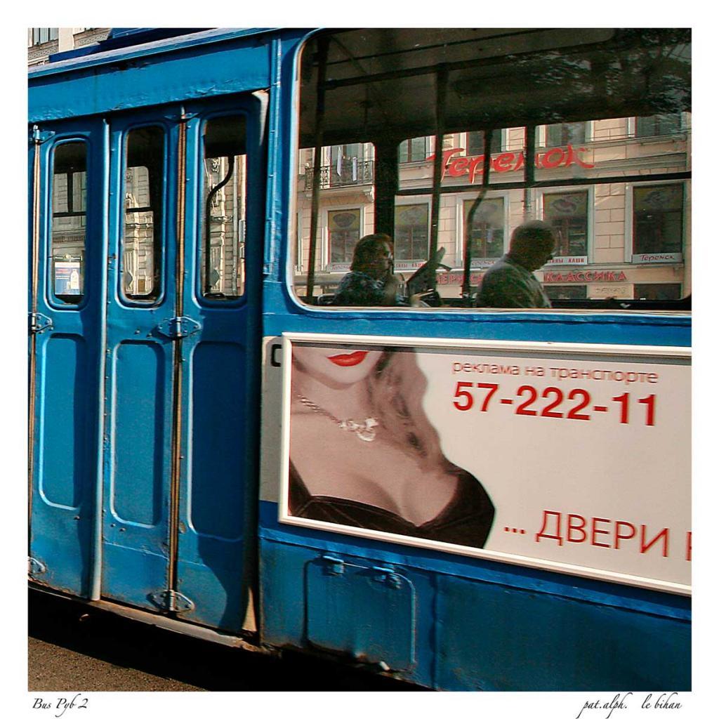 Bus-Pub-2